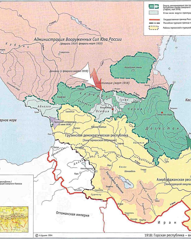 1918-gorskaya