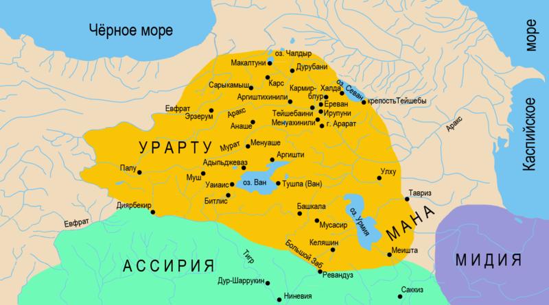 Urartumap-ru